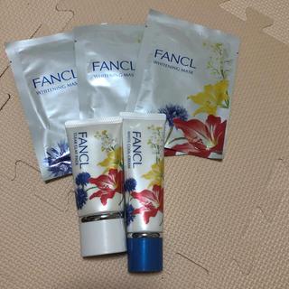 ファンケル(FANCL)の未使用・ファンケル fancl パック 保湿クリーム(フェイスクリーム)