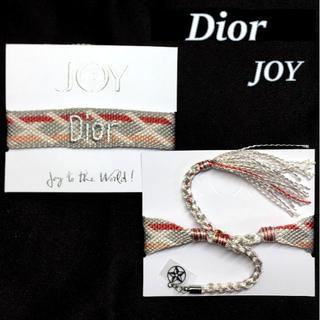 ディオール(Dior)のDior JOY 寒色系 マルチカラー ミサンガ 組み紐 星型 チャーム付♪(ブレスレット/バングル)