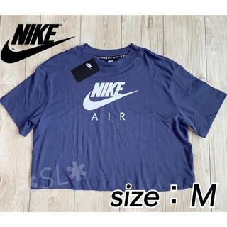 NIKE - 新品 NIKE AIR ナイキエア ショート丈 Tシャツ ブルー M
