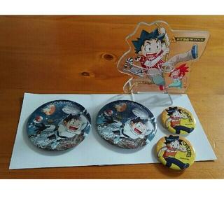 アサヒシンブンシュッパン(朝日新聞出版)のサバイバルシリーズ 鉛筆立て & 缶バッチ(絵本/児童書)