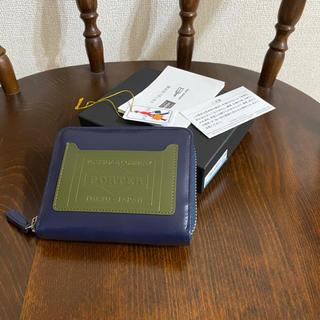 ポーター(PORTER)のPORTER ポーター 財布 折り財布 ウォレット レザー エナメル(折り財布)