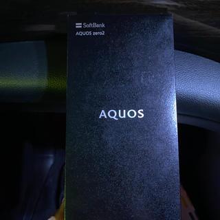 AQUOS - AQUOS zero2 アストロブラック 256 GB SIMフリー