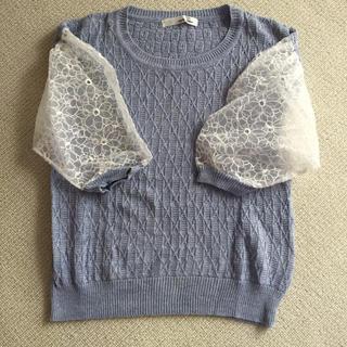 ミスティウーマン(mysty woman)のミスティウーマン パフスリーブ(Tシャツ(半袖/袖なし))
