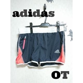 アディダス(adidas)の【OT】 adidas ショートパンツ ※古着(ショートパンツ)