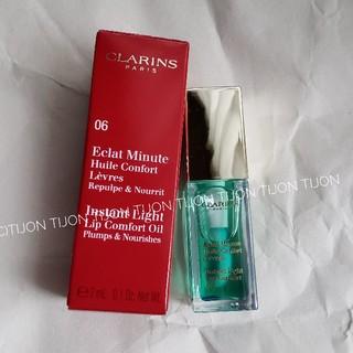 クラランス(CLARINS)のClarins 日本公式サイト購入 コンフォート リップオイル  06 MINT(リップケア/リップクリーム)