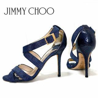 JIMMY CHOO - JIMMY CHOO ジミーチュウ 36 1/2 デニム×パイソンサンダル 濃紺