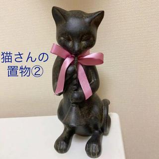 キャトルセゾン(quatre saisons)のアンティークテイスト 猫の置物②(置物)