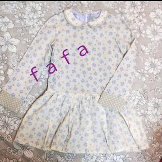 フェフェ(fafa)のfafa ワンピース 130(ワンピース)
