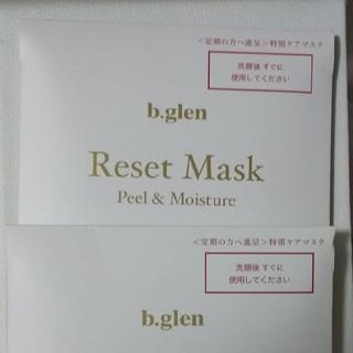 ビーグレン(b.glen)のビーグレン リセットマスク 2枚入り×2セット(パック/フェイスマスク)