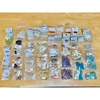 キワセイサクジョ(貴和製作所)の送料込*天然石パーツまとめ売り ハンドメイド素材 貴和製作所 アクセサリーセット(各種パーツ)