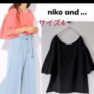 ニコアンド(niko and...)のniko and... ゆったりサイズ フリル袖トップス サイズ3(カットソー(半袖/袖なし))