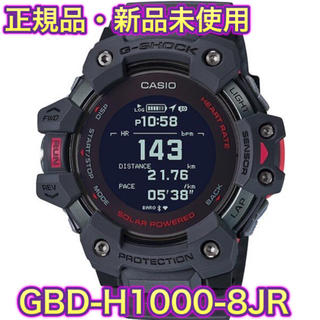 G-SHOCK - G-SHOCK  G-SQUAD GBD-H1000-8JR 新品未使用