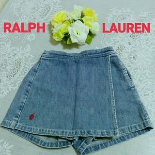 Ralph Lauren - ラルフローレン デニムスカート♥ラルフローレン ラップスカート風キュロット90