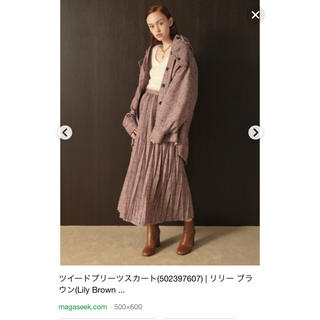 リリーブラウン(Lily Brown)の【早い者勝ち】lily brown ツイード シャツジャケ パンツ スカート(セット/コーデ)