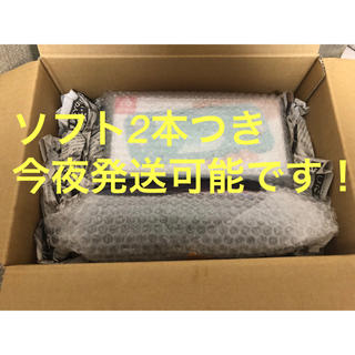 Nintendo Switch - Switch lite スイッチライト 24日昼頃まで出品