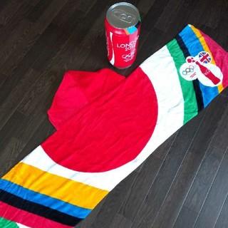 コカコーラ(コカ・コーラ)の2012年 ロンドンオリンピック コカコーラ缶 タオル 日本 ビーチフードタオル(タオル/バス用品)