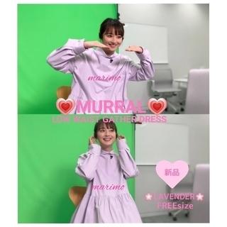 mame - 【新品】♥佐々木希さん着用♥《♡MURRAL♡》ドレスワンピース