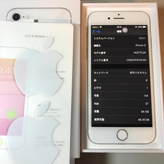 iPhone - 超美品!SIMフリー iPhone8 64G シルバー