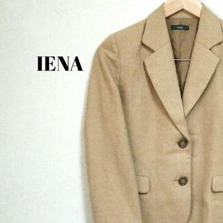 イエナ(IENA)のアースカラー☆ サンドベージュ イエナ ジャケット テーラード レディース(テーラードジャケット)