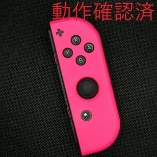 Nintendo Switch - 9328 任天堂スイッチ ジョイコン(右)ネオンピンク
