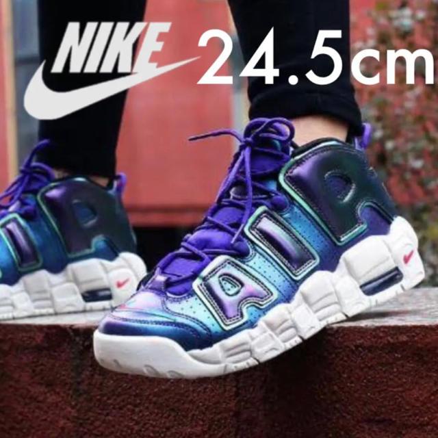 NIKE(ナイキ)の日本未発売!! NIKE GS AIR MORE UPTEMPO 24.5cm レディースの靴/シューズ(スニーカー)の商品写真