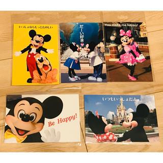 Disney - 新品未使用 ミッキーミニー プルート ポストカード5枚