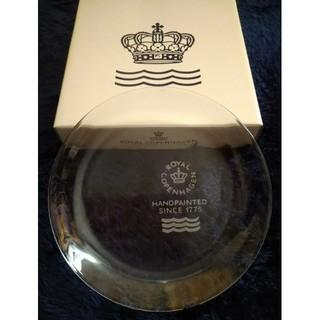 ロイヤルコペンハーゲン(ROYAL COPENHAGEN)のロイヤルコペンハーゲン 皿(食器)