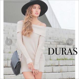 デュラス(DURAS)のDURAS オフショル ニット ワンピース♡リエンダ ロイヤルパーティー エモダ(ミニワンピース)