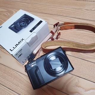 Panasonic - Panasonic LUMIX TZ DC-TZ90-K