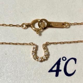4℃ - 4℃ K10 ホースシュー 馬蹄 ダイヤモンド ネックレス  ヨンドシー