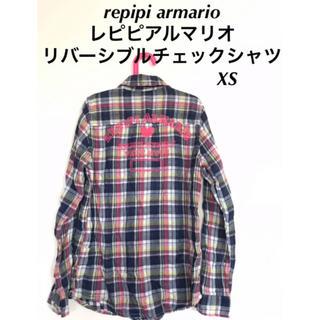 レピピアルマリオ(repipi armario)の送料込み☆レピピアルマリオrepipiリバーシブルチェックシャツ XS 140(ブラウス)