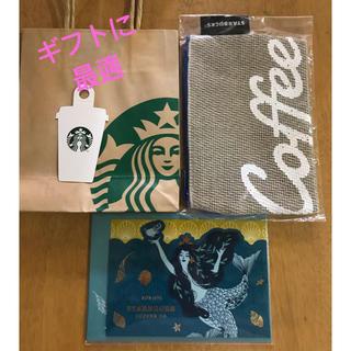 スターバックスコーヒー(Starbucks Coffee)の【スタバ】パナマ織りコーヒーポーチ& アニバーサリー2020ビバレッジカード(フード/ドリンク券)