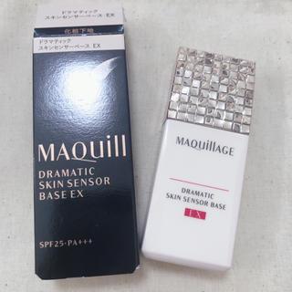 MAQuillAGE - マキアージュ ドラマティックスキンセンサーベース 下地