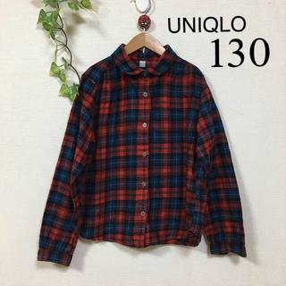 UNIQLO - UNIQLO ユニクロ 長袖 シャツ チェックシャツ ブラウス 130