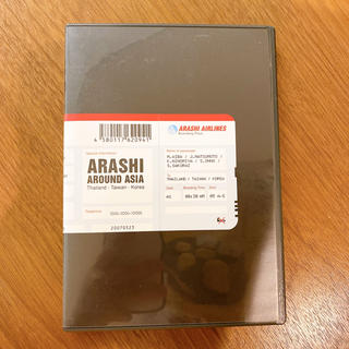 ARASHI AROUND ASIA DVD   アラウンドアジア 嵐DVD