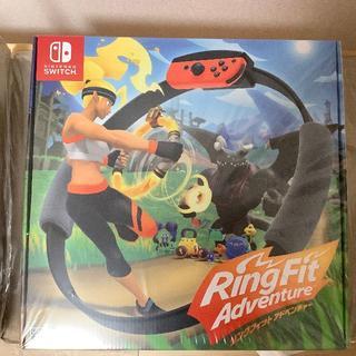 ニンテンドースイッチ(Nintendo Switch)の新品未使用 リングフィット アドベンチャー(家庭用ゲームソフト)