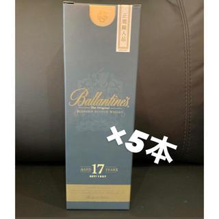 バランタインカシミヤ(BALLANTYNE CASHMERE)の【正規輸入品】バランタイン17年 未開封 5本セット(ウイスキー)