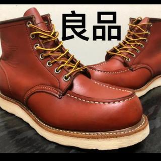レッドウィング(REDWING)の美品REDWING 8875 レッドウイング アイリッシュセッター(ブーツ)