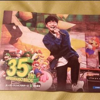 任天堂 スーパーマリオ35周年 冊子 星野源さん フライヤー グッズ チラシ