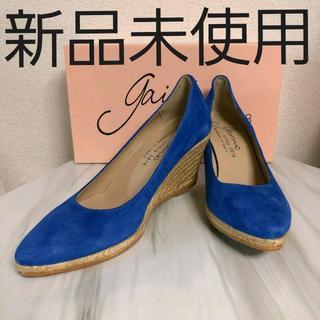 ガイモ(gaimo)の新品未使用 ガイモ ウェッジソールパンプス ブルー 23.5cm(ハイヒール/パンプス)
