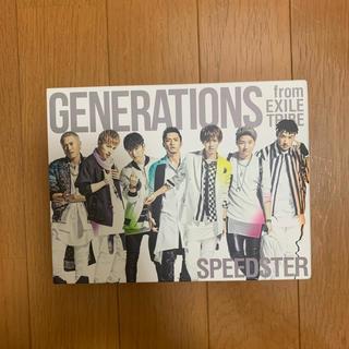 ジェネレーションズ(GENERATIONS)のGENERATIONSアルバム(ミュージック)