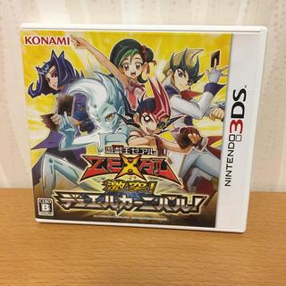 コナミ(KONAMI)の遊戯王ゼアル 激突! デュエルカーニバル 3DS(携帯用ゲームソフト)