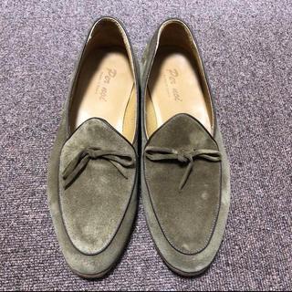 Pernoi ペルノイ モカシン 40 ベージュ ペルジャン スエード 革靴(スリッポン/モカシン)
