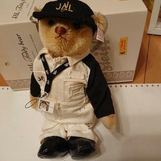 ジャル(ニホンコウクウ)(JAL(日本航空))の期間限定値下げ 貴重  JALシュタイフ テディベア 整備士(ぬいぐるみ/人形)