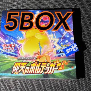 ポケモン(ポケモン)のポケカ 仰天のボルテッカー 未開封5BOX ボックス付き(Box/デッキ/パック)