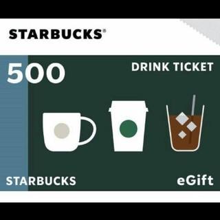 スターバックスコーヒー(Starbucks Coffee)のスターバックス(フード/ドリンク券)