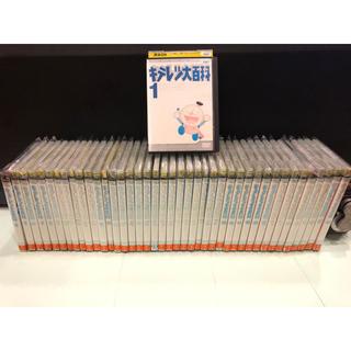 ショウガクカン(小学館)のキテレツ大百科 DVD 全42巻 完結セット(アニメ)