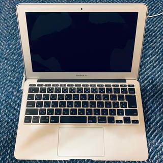 Apple - Apple Mac Book Air 2011 11-inch A1370