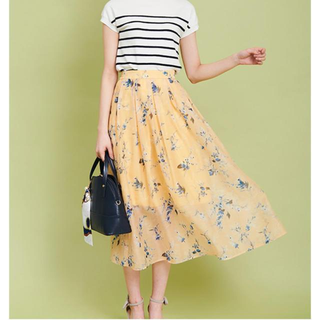 31 Sons de mode(トランテアンソンドゥモード)の31sons de mode  花柄スカート レディースのスカート(ひざ丈スカート)の商品写真