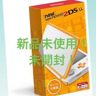 ニンテンドー2DS